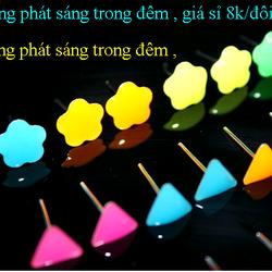 Bông tai dạ quang phát sáng trong đêm 012 giá sỉ 8k/đôi