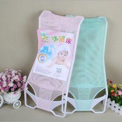 Giường lưới tắm cho bé_042