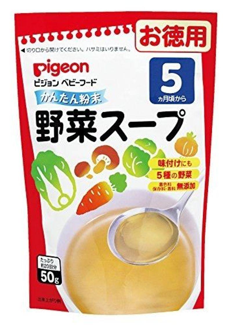 Soup pigeon cho bé vị rau củ giá sỉ
