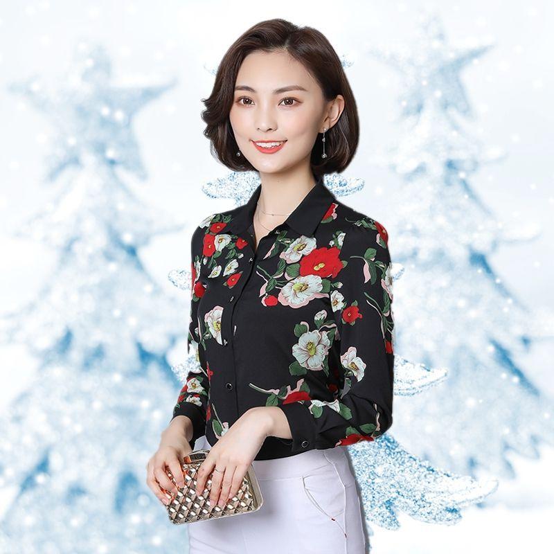 Áo Sơ Mi Hàn Quốc Hoa Rosa - giá sỉ, giá bán buôn