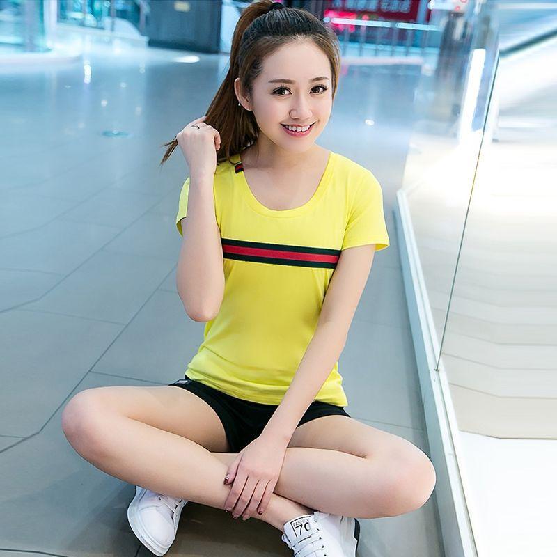 Bộ Short Thể Thao Vàng Bo Sọc Ngực giá sỉ, giá bán buôn
