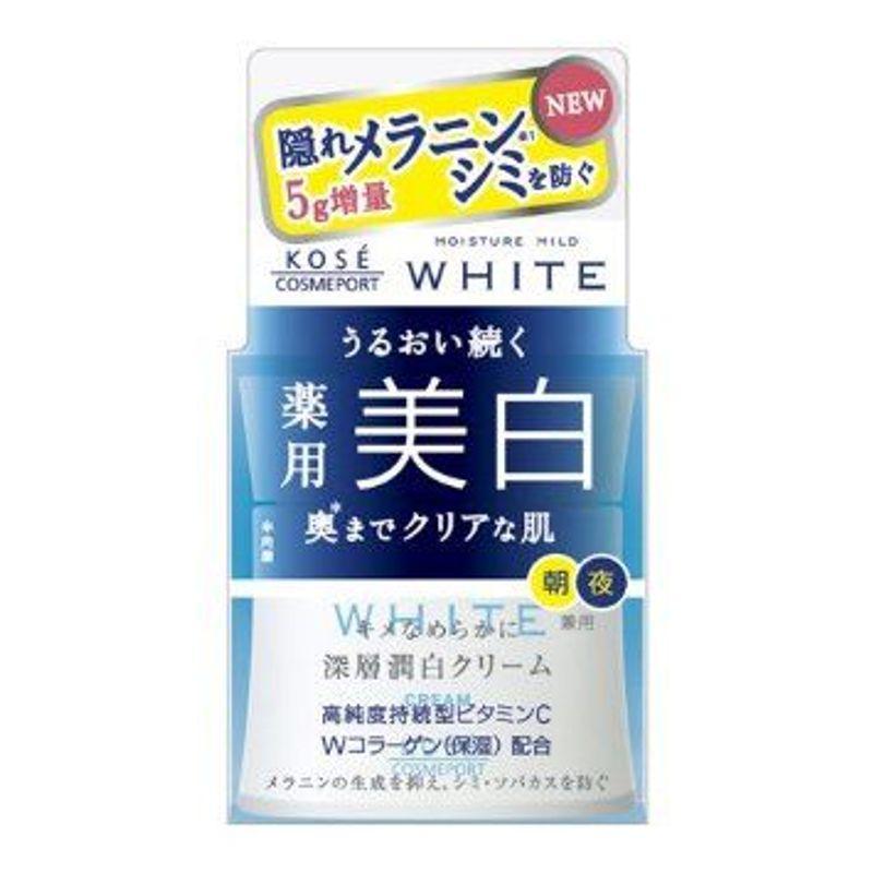 Kem dưỡng trắng da Kose Moisture Mild White giá sỉ, giá bán buôn