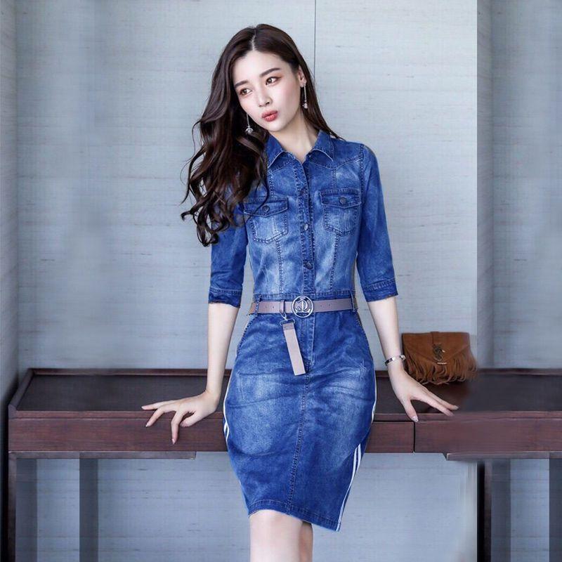 Đầm Jean Cổ Sơ Mi Phối Sọc Tay Lỡ giá sỉ, giá bán buôn