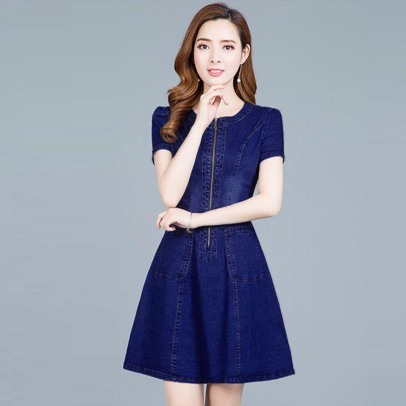 Đầm jean xuông phối túi dây kéo trước giá sỉ, giá bán buôn