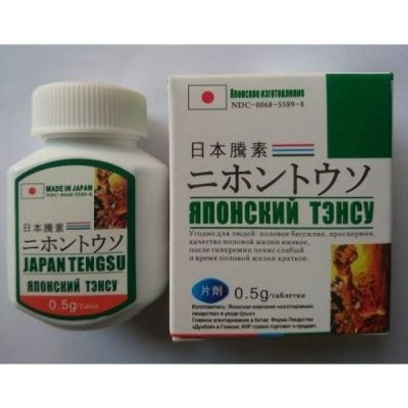 Viagra japan amor e sexo com viagra natural