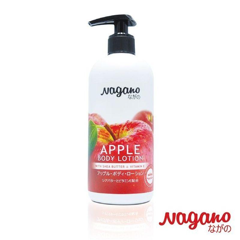 Sữa dưỡng ẩm trắng da toàn thân vitamin E hương táo 250ml giá sỉ, giá bán buôn