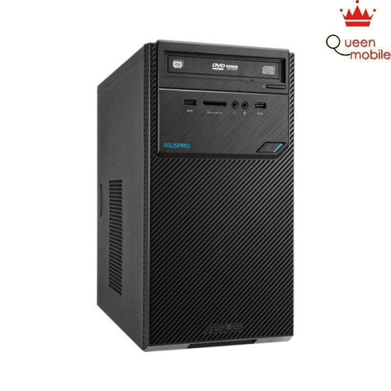 PC Asus D320MT -I37100088D Đen giá sỉ, giá bán buôn