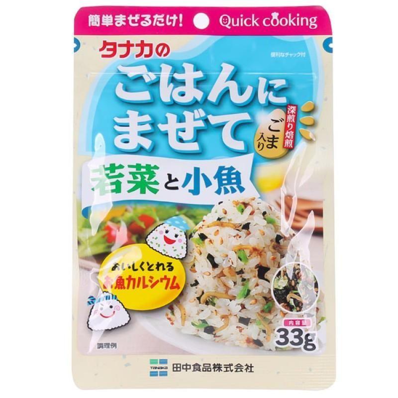 Gia Vị Rắc Cơm Rau Củ Và Cá Khô Tanaka Tanaka Sparkling Spice - Vegetables and Dried Fish 33g giá sỉ, giá bán buôn