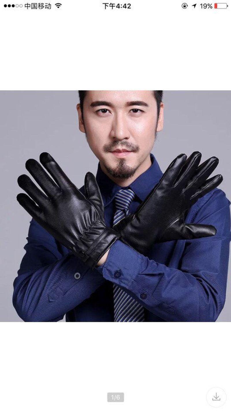 gang tay da có dùng được cảm ứng giá sỉ, giá bán buôn