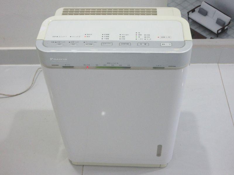 Máy lọc không khí Daikin hàng nội địa Nhật Bản còn 2 Cái giá sỉ, giá bán buôn