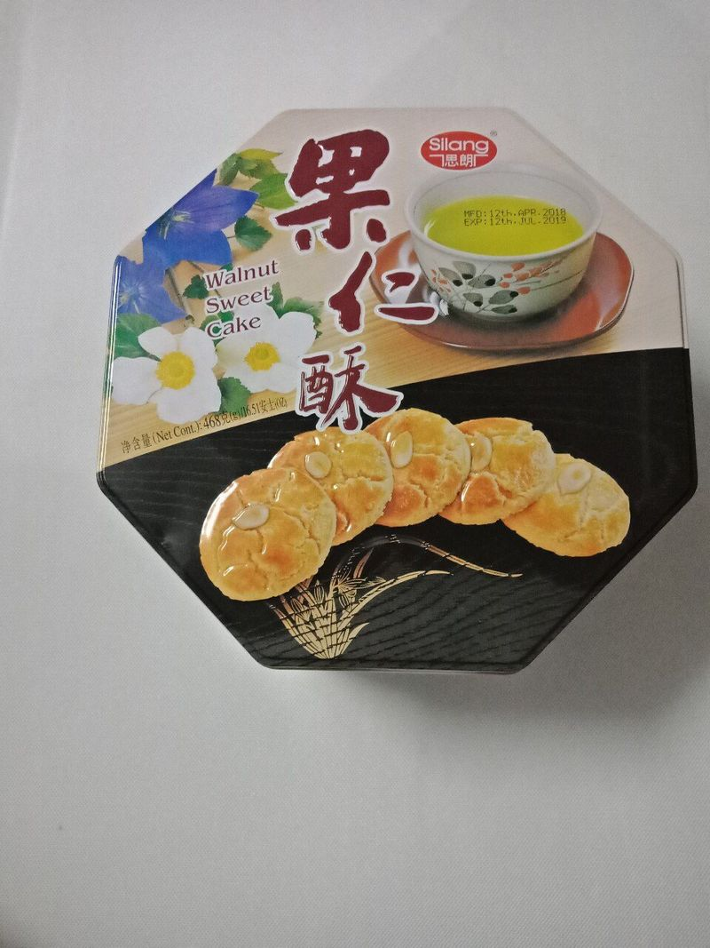 Bánh Qui hạnh nhân SiLang - từ HongKong