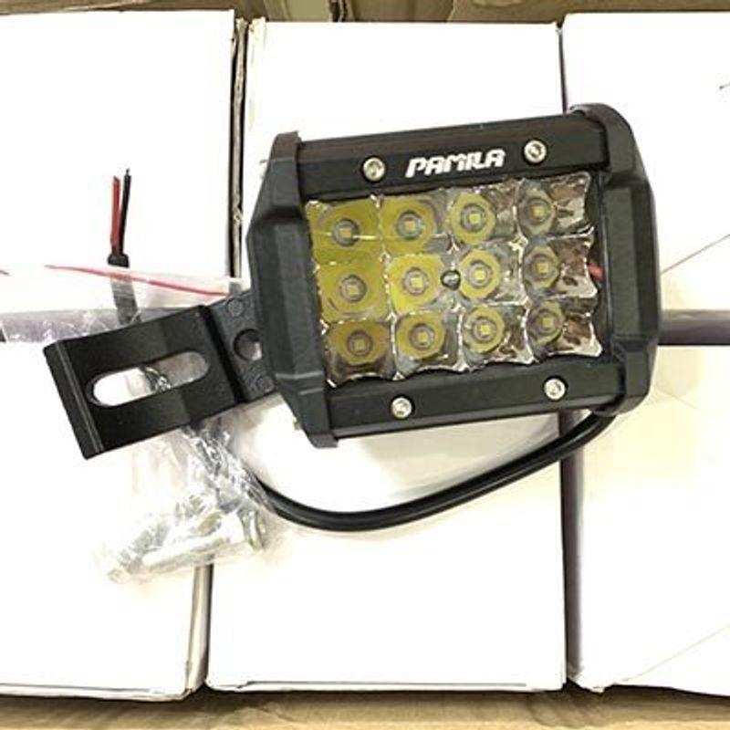 Đèn phượt trợ sáng C12 giá sỉ, giá bán buôn
