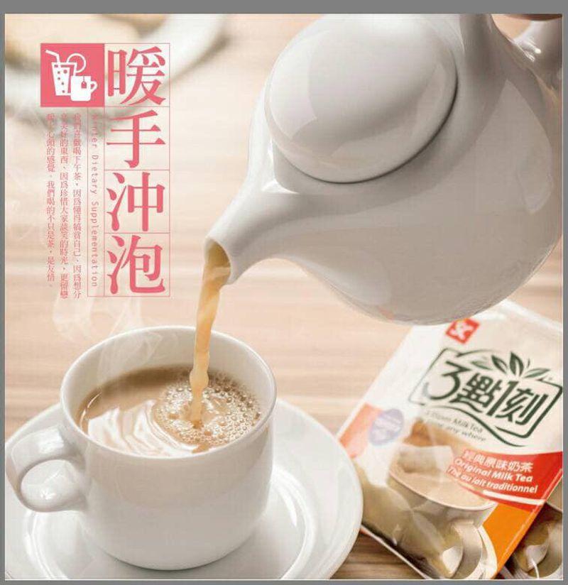 Trà sữa túi lọc Đài Loan giá sỉ, giá bán buôn