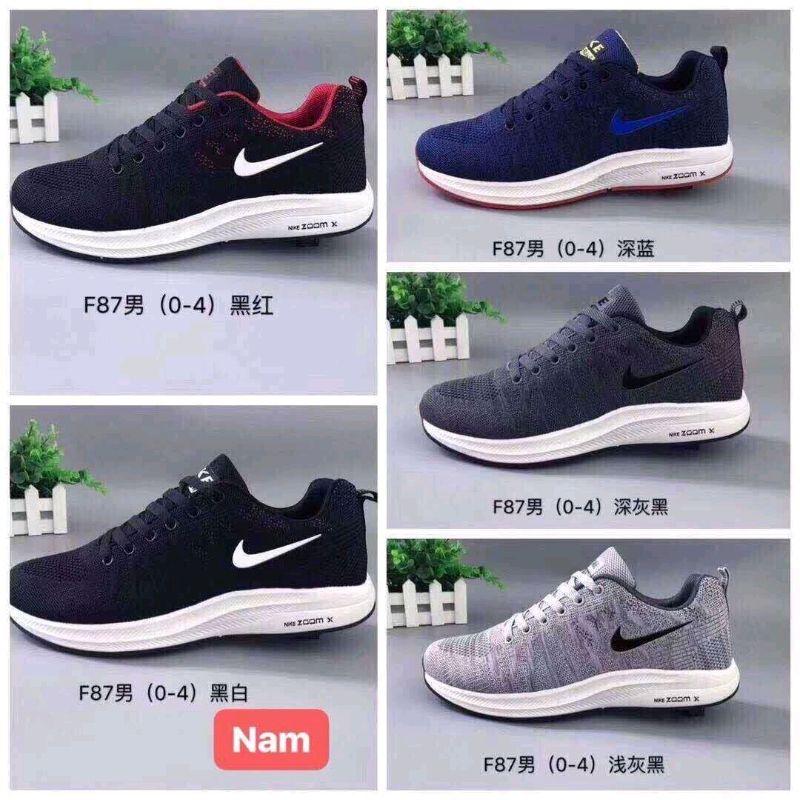 giày thể thao nam f82 giá sỉ, giá bán buôn