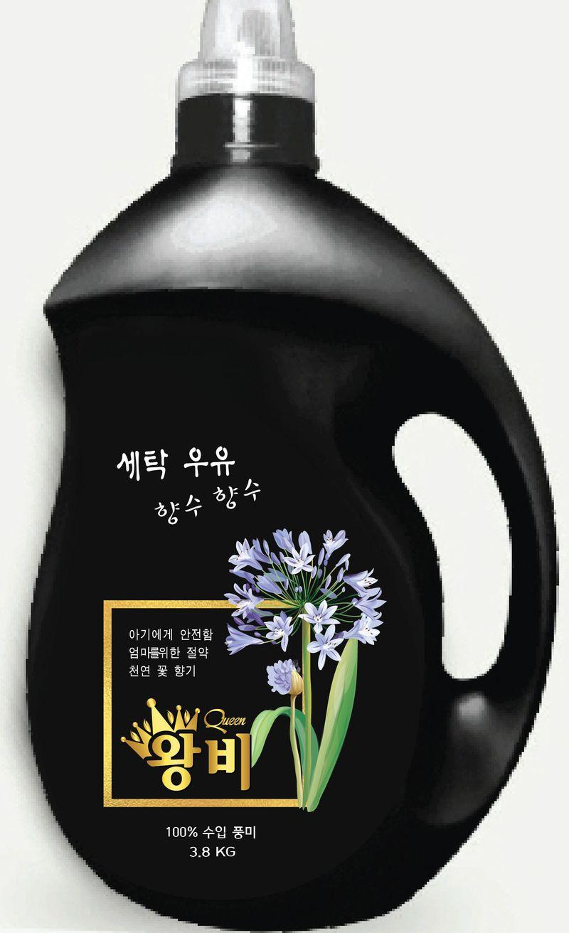 HOT HOT HOT Nước Giặt Nữ Hoàng Hàn Quốc Queen 38L dùng cho cả trẻ ...