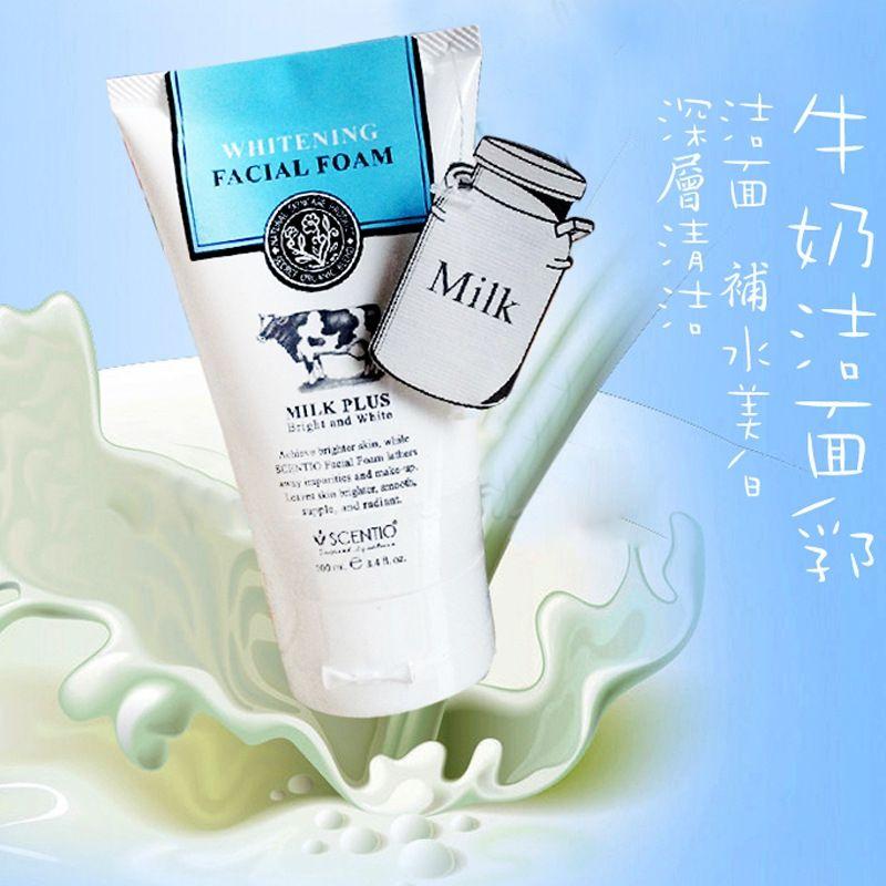 sữa rửa mặt trắng da con bò 100ml giá sỉ, giá bán buôn