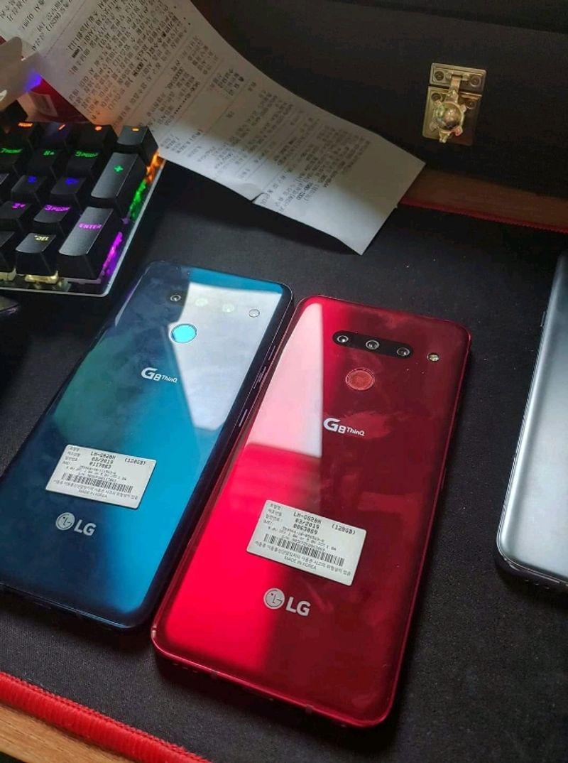LG G8 giá sỉ, giá bán buôn