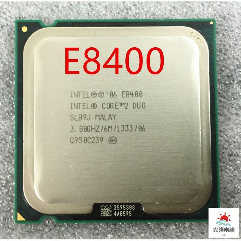 CPU E8400 CORE 2 DUO -Tray giá sỉ, giá bán buôn