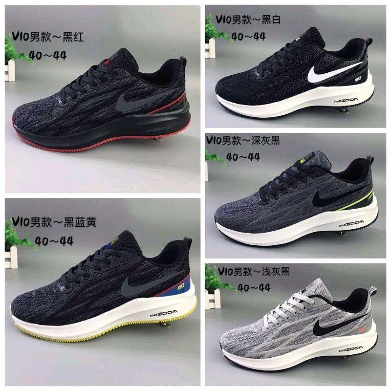 Giày thể thao nam A007 giá sỉ, giá bán buôn