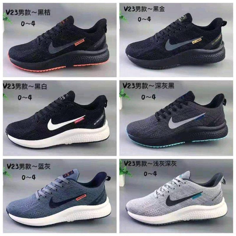 giày thể thao nam A0023 giá sỉ, giá bán buôn