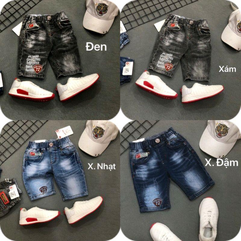 Quần short Jeans bé trai giá sỉ, giá bán buôn