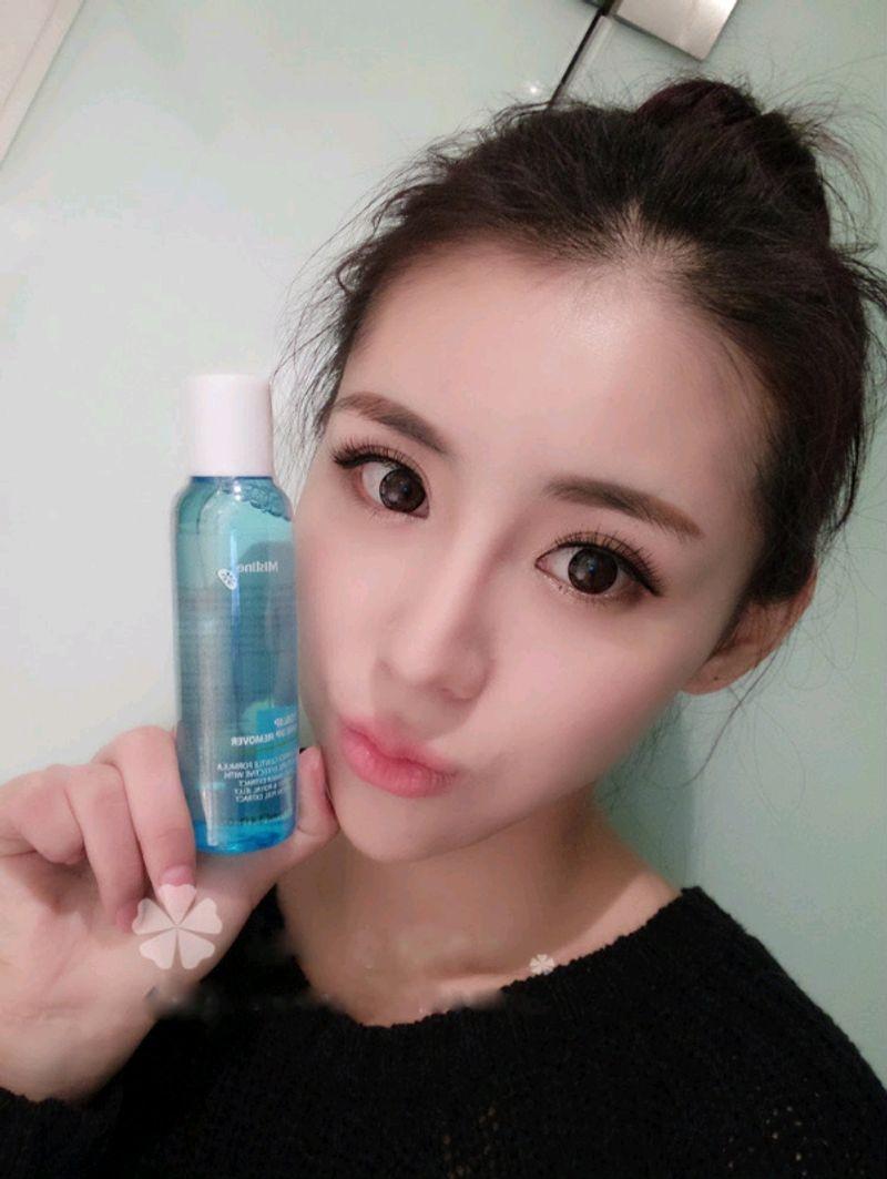 Nước tẩy trang mắt môi Mistine Thái Lan sỉ 50k/chai 100ml