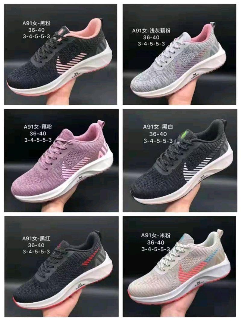 giày thể thao A0001 giá sỉ, giá bán buôn