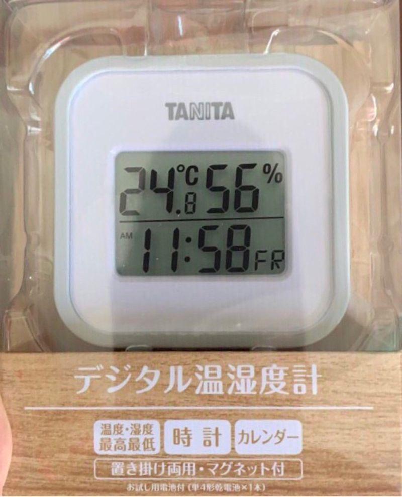 Nhiệt kế điện tử đo nhiệt độ và độ ẩm phòng cho bé giá sỉ, giá bán buôn