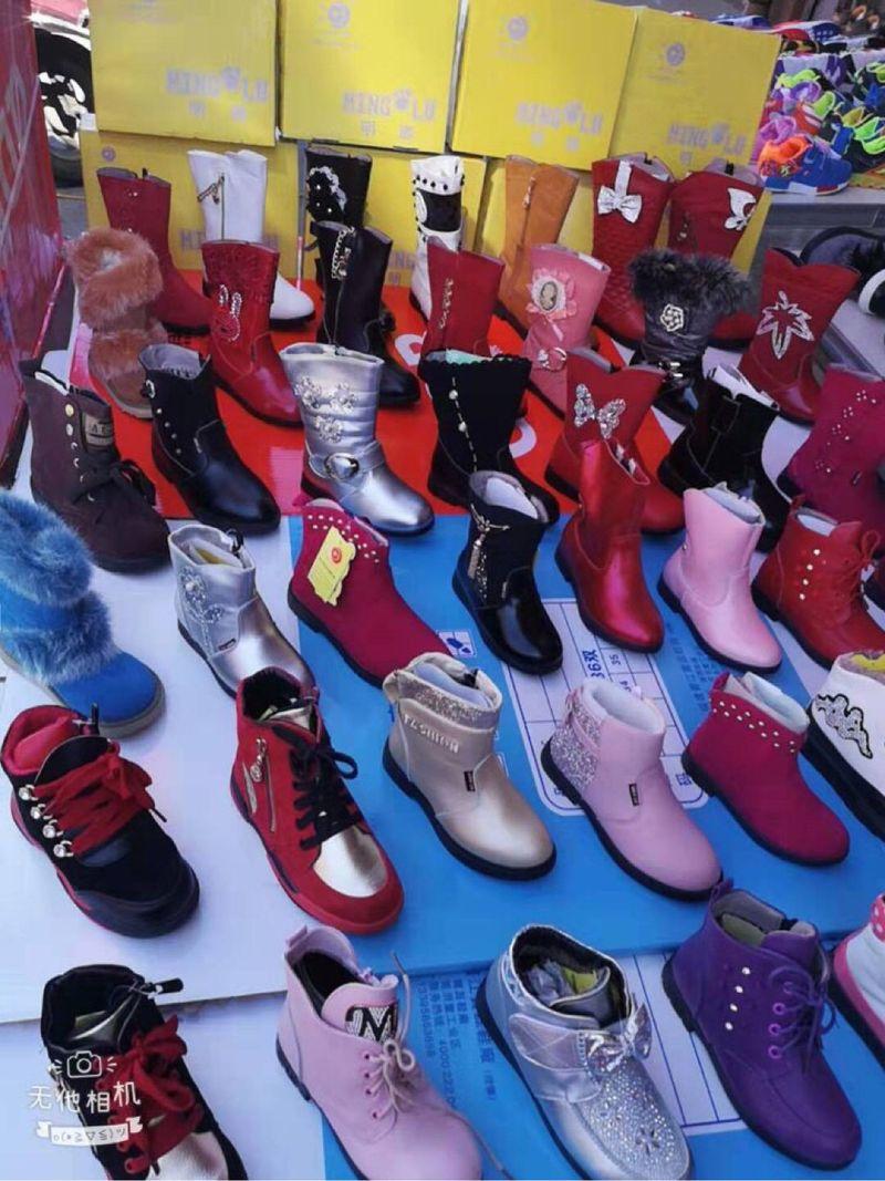 Giày boot đẹp giá sỉ, giá bán buôn