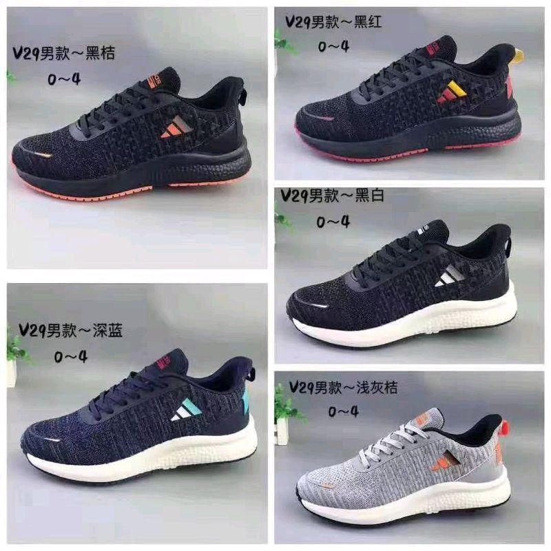 Giày thể thao nam V29 giá sỉ, giá bán buôn