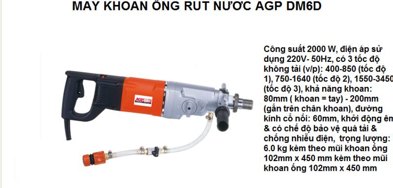 Máy khoan ống rút lỗ AGP DM160 giá sỉ, giá bán buôn