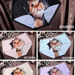 Quần chíp thun lạnh mèo 3d - 001