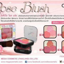 Má hồng dobo rose blush giá sỉ