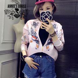 (xưởng sỉ - t2shop.vn) áo khoác cổ bo in hoa văn cây quảng châu sỉ: 150k lẻ: 250k chất (hàng nhập qc, form nữ dưới 52kg) .  màu sắc : hồng, xanh