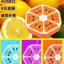 Ổ cắm trái cam