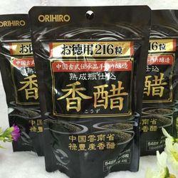 Dấm đen nhật bản dạng viên orihiro