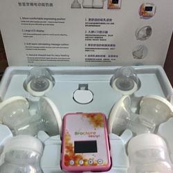 Máy hút sữa massage điện