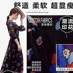 Đầm maxi ơn họa tiết