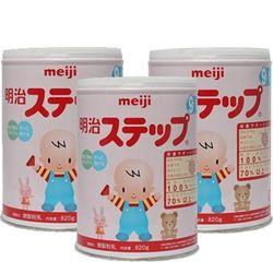 Sữa meiji 9 nhật giá sỉ