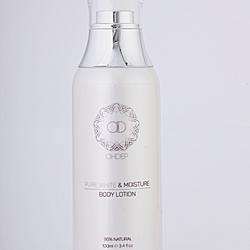 Kem dưỡng thể trắng da pure white body lotion