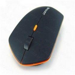 Chuột không dây smart z6 fpt - giá sỉ giá tốt giá sỉ