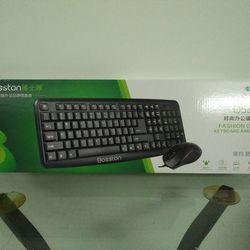 Bộ bàn phím chuột bosston ds200