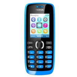 Nokia 112 giá sỉ