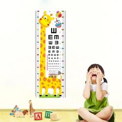 Zalo: . thước đo chiều cao và thị lực cho bé