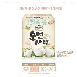 Băng vệ sinh neosis sunmyeonsarang ban ngày size m - nhập khẩu hàn quốc