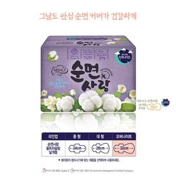 Băng vệ sinh hàn quốc neosis sunmyeonsarang ban đêm - nhập khẩu hàn quốc