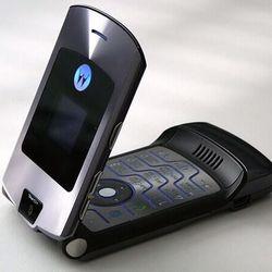 Motorola v3i zin máypin giá sỉ