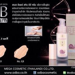 Kem nền bb odbo snail repair skin giá sỉ