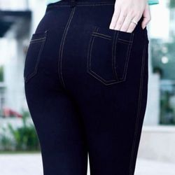 Quần legging jean thun 2 da giá sỉ