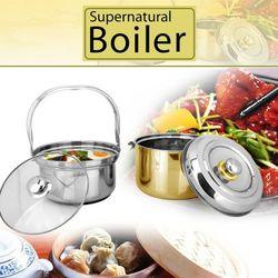 Nồi ủ Supernatuarl Boiler 5.6L( vàng đồng)Thailand tặng kèm túi du lịch xếp gọn kity (xanh)